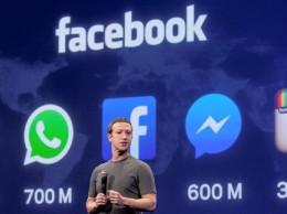 """Il Belgio porta Facebook in tribunale: """"Spia come la Nsa"""""""
